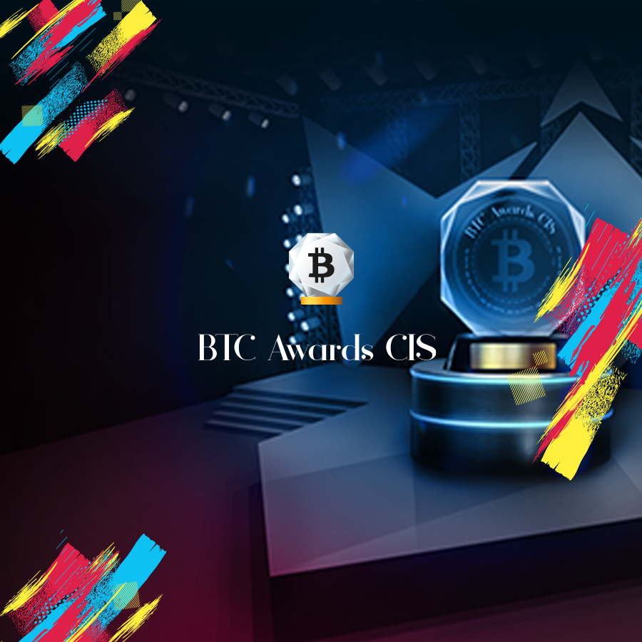 BTC Awards CIS